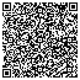 QR-код с контактной информацией организации ШАДЛ ТОО