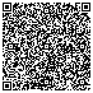 QR-код с контактной информацией организации ОТДЕЛ СУДЕБНЫХ ПРИСТАВОВ ЛЕНИНСКОГО РАЙОНА