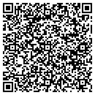 QR-код с контактной информацией организации ТАМОЖНЯ