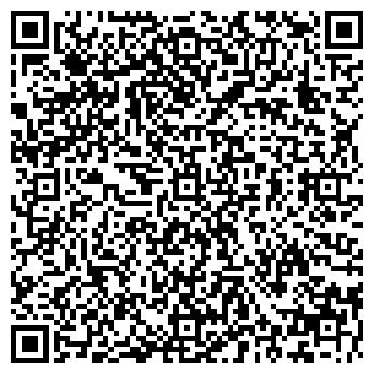 QR-код с контактной информацией организации ШАХТОПРОХОДКА ТОО