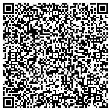 QR-код с контактной информацией организации МЕРКУРИЙ, ЭКОЛОГИЧЕСКРЕ ПРЕДПРИЯТИЕ