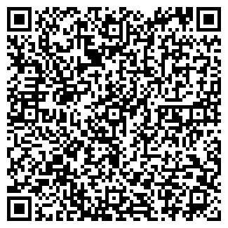 QR-код с контактной информацией организации ДАНИ-ЭКО, ООО