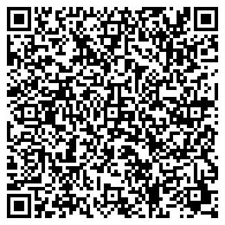 QR-код с контактной информацией организации ВДПО