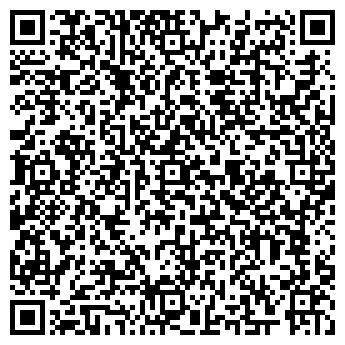 QR-код с контактной информацией организации ЗАЩИТА ПРАВ АОТРЕБИТЕЛЕЙ