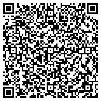 QR-код с контактной информацией организации СЦ КОМОН