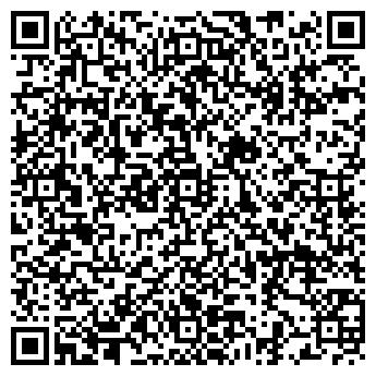 QR-код с контактной информацией организации ШОУ-КЛАСС АГЕНТСТВО