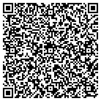 QR-код с контактной информацией организации ООО КОНТАКТ ПЛЮС