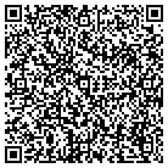 QR-код с контактной информацией организации ШУБАРКОЛЬКОМИР АО