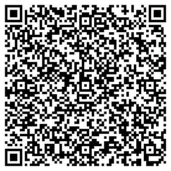 QR-код с контактной информацией организации КОМПЬЮТЕРНАЯ ТЕХНИКА