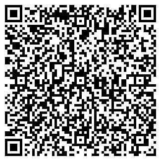 QR-код с контактной информацией организации СЕРВИС ЛАЙН