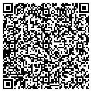 QR-код с контактной информацией организации СЕРВИС-ЦЕНТР