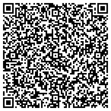QR-код с контактной информацией организации ОРСКИЙ ЗАВОД СТРОИТЕЛЬНЫХ МАШИН, ОАО