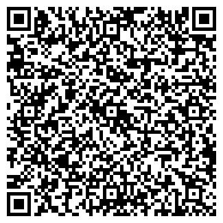 QR-код с контактной информацией организации АВТОТРАНС ПЛЮС