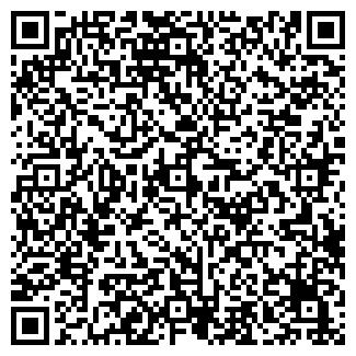 QR-код с контактной информацией организации ЭЛЕГАНТ-7 ТОО