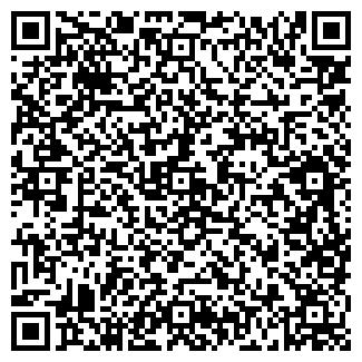 QR-код с контактной информацией организации УРАТЕХАГРО, ТД