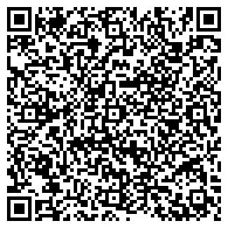 QR-код с контактной информацией организации ЭЛИОН ТОО