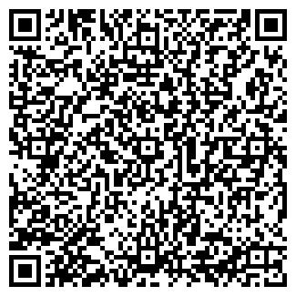 QR-код с контактной информацией организации ПО САРТМАТ