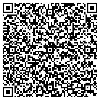 QR-код с контактной информацией организации ОРСКГРАЖДАНПРОЕКТ, ЗАО