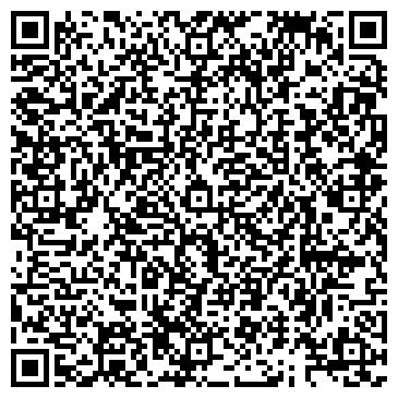 QR-код с контактной информацией организации КОСМЕТИЧЕСКИЙ ЦЕНТР АЛЕКСАНДРА СТАРКОВА