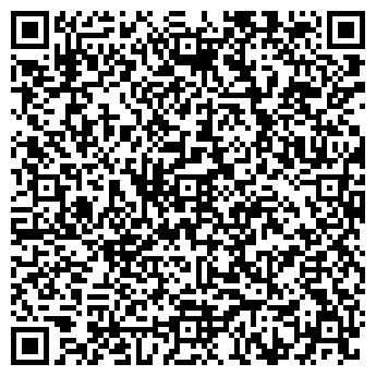 """QR-код с контактной информацией организации """"Дентал"""""""