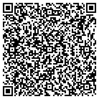 QR-код с контактной информацией организации АРС КОМПАНИЯ, ООО