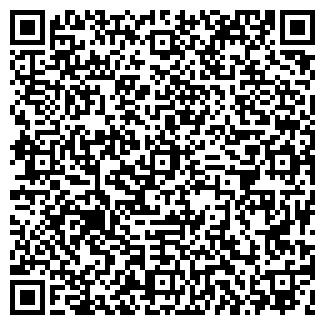 QR-код с контактной информацией организации СДРСУ, МУП