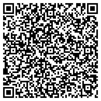 QR-код с контактной информацией организации АЛЬЯНС-СБ