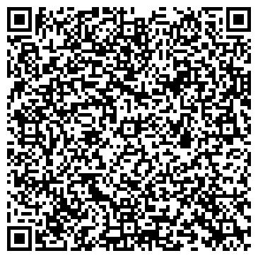 QR-код с контактной информацией организации ЭМИТИ ИНТЕРНЕШНЛ ТОО СП КАРАГАНДИНСКИЙ ФИЛИАЛ