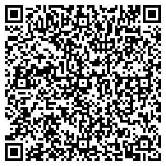 QR-код с контактной информацией организации НИВА, ЗАО
