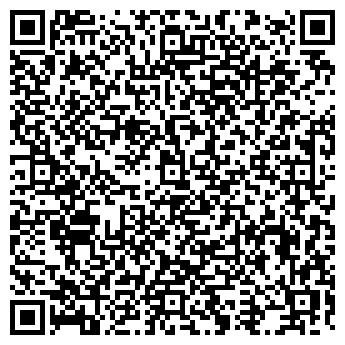 QR-код с контактной информацией организации МУШ, КОЛБАСНЫЙ ЦЕХ