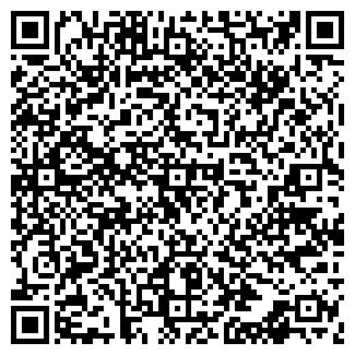 QR-код с контактной информацией организации ПОЛЮС, КОМПАНИЯ