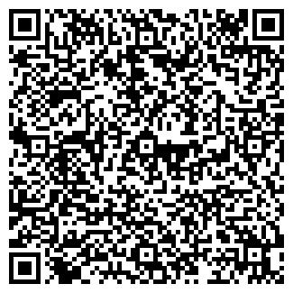 QR-код с контактной информацией организации ПИВОВАРЕННЫЙ ЗАВОД ОРСКИЙ