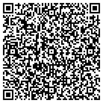 QR-код с контактной информацией организации УРАЛРЕМСТРОЙМОНТАЖ, ЗАО