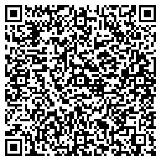 QR-код с контактной информацией организации ПАРПИ