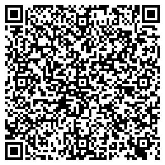 QR-код с контактной информацией организации ПРОВИАНТ