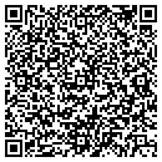QR-код с контактной информацией организации СЕРПАНТИН, МАГАЗИН