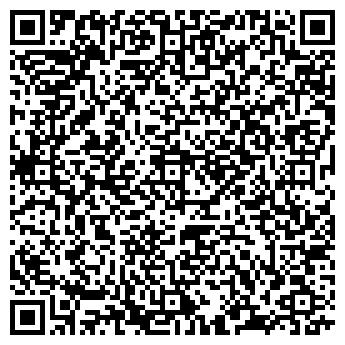QR-код с контактной информацией организации ВЭБ ТРЭВЕЛ.RU
