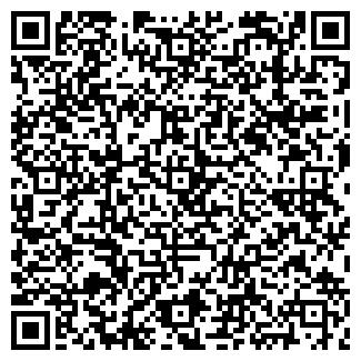 QR-код с контактной информацией организации ЧАК-ЧАК, ФИРМА