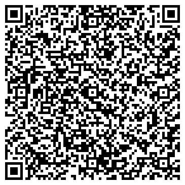 QR-код с контактной информацией организации ОРСКАЯ ФАБРИКА РЕМОНТА И ПОШИВА ОБУВИ