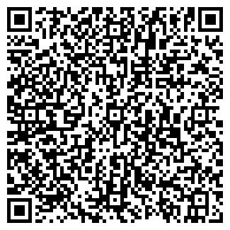 QR-код с контактной информацией организации ВИДЕОКОНТУР