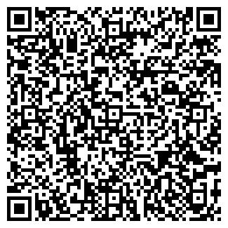 QR-код с контактной информацией организации ВИКТОРИ +
