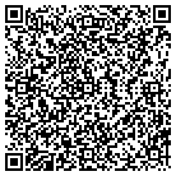 QR-код с контактной информацией организации МЕСТО ПОД СОЛНЦЕМ