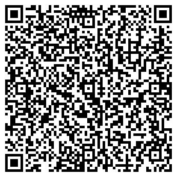 """QR-код с контактной информацией организации ООО """"Спектр-Дент"""""""