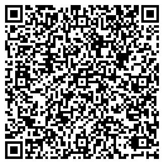 QR-код с контактной информацией организации ЭФ СУНКАР ТОО
