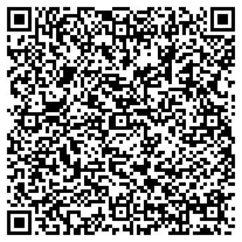 QR-код с контактной информацией организации УРАЛПОЖСЕРВИС, ООО