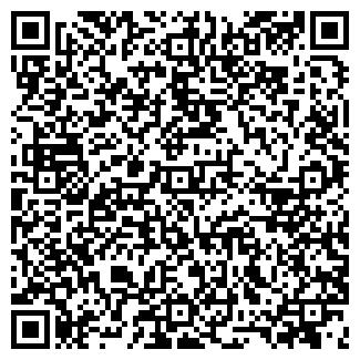 QR-код с контактной информацией организации ЮМЕФ ТОО