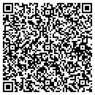 QR-код с контактной информацией организации КЛИМАТ+