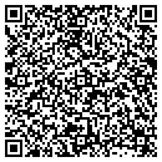 QR-код с контактной информацией организации ГЕФЕСТ-МАРКЕТ