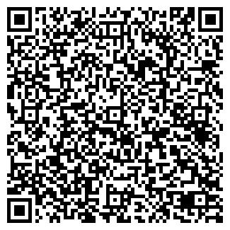 QR-код с контактной информацией организации АРГУСЬ, ООО