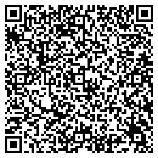 QR-код с контактной информацией организации НИНА-ТУР ТОО